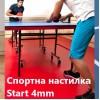 Спортна настилка Start 4mm